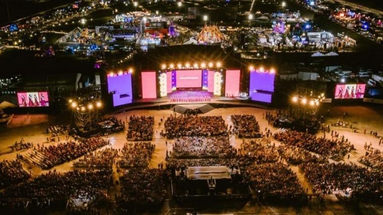 La FNS 2020 participó de la primera feria virtual de industrias creativas y producción cultural